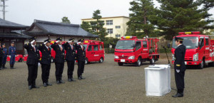 消防車両4台を更新