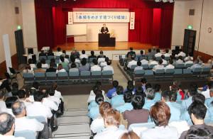 公益財団法人モラロジー研究所主催で第18回の経営セミナーが行われた