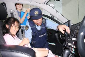 西八田小2年生が綾部署員の授業を受けた
