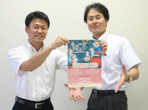 9月1日に商議所青年部が婚活イベント「綾コン」を開催。募集を呼びかけている。