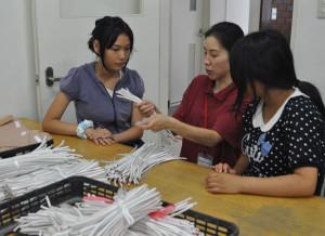 中丹支援学校の生徒が就業体験