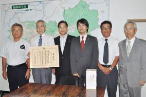 第49回「献血運動推進全国大会」で綾部ライオンズクラブが厚生労働大臣表彰を受けた。