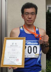 国際ゴールドマスターズ京都大会