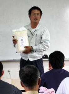 農大校の講座