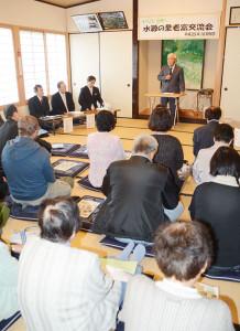 住民グループ「水源の里・老富」は19日「ふる里交流会」を老富会館で開いた。
