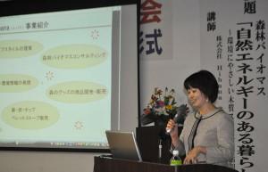 市環境市民会議が綾中町のアスパAホールで「環境子ども作品コンクール」の表彰式と講演会を行った。