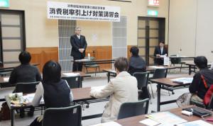 来年4月からの消費税アップを控え、中小企業など対象に綾部商議所が講習会を開いた