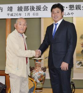 綾部出身のプロ野球選手、横浜DeNAの神内靖投手が、地元後援会員らの前で復活を誓う宣言をした