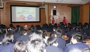 綾部献血推進協議会は12日、綾高で初めての「献血セミナー」を開いた。