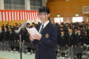 綾部高校の平成26年度入学式が9日行われた。