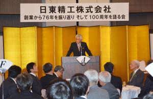 現職の役員や社員とOBらとの交流を図るため、日東精工は「創業から76年を振り返り、そして100周年を語る会」を開いた。