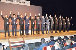 日本青年会議所近畿地区京都ブロック協議会主催の第42回京都ブロック大会綾部大会の式典などが340人出席して府中丹文化会館で盛大に開催された。