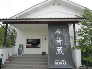「あやべグンゼスクエア」内にあるグンゼ博物苑の「今昔蔵」が24日にオープンした。
