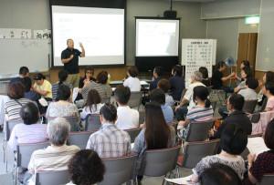 府聴覚障害者協会綾部支部は手話言語条例について考える学習会を開いた。