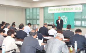 綾部世界連邦運動協会の今年度総会が開かれ、来年秋第32回世界連邦日本大会を誘致することが報告された。