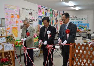 栗町のJA京都にのくに豊里支店(嵯峨根博樹支店長)内に17日、「豊里ふれあいサロン『たこらだ』」が開設された。