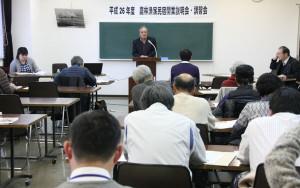 府中丹広域振興局主催の農家民宿開業説明会・講習会が10日、里町の市中央公民館で開かれ、新規開業の希望者やすでに開業している人など19人が参加した。