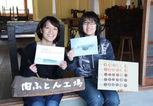 京都造形芸術大学(京都市左京区)の大学院生2人が、志賀郷町で美術と陶芸のワークショップを企画している。会場は3年前に学生手作り市「春待ちココカラ市」が開かれた旧ふとん縫製工場。この手作り市に作家として出展して以来、志賀郷の魅力に引かれて継続的にかかわりを持ち続けてきた2人は「ワークショップを通して、なぜ志賀郷が魅力的なのかを考えたい」と話す。