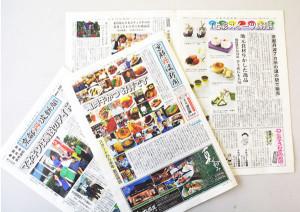 本社の系列にある亀岡市民新聞社(高崎忍社長)が毎週金曜に発行する「京都丹波新聞」が、15日付から紙面をタブロイド判12㌻(カラー4㌻)に変えると同時に発行地域を亀岡市に加えて南丹市と京丹波町まで拡大した。