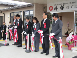 岡町に新しく開設された小規模多機能型居宅介護施設「丹都(たんと)」の竣工式(しゅんこうしき)が28日、NPO法人ふきのとう(福井高子理事長)主催で行われた。