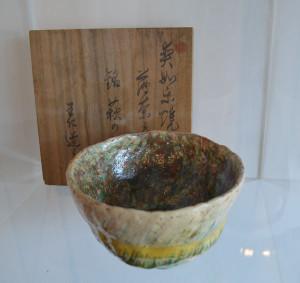 王仁三郎作の「よう碗」。題は「萩の野」