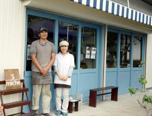 位田町のパン屋さん