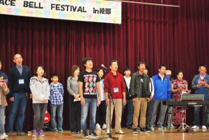沖縄出身のシンガーソングライター、ユキヒロさんプロデュースの音楽イベント「ピースベルフェスティバルin綾部」が15日、並松町の市民センター中央ホールで開かれた。