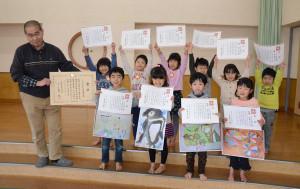第75回「全国教育美術展」(教育美術振興会主催)で、せんだん苑保育園(青野町、吉住一道園長)が快挙を成し遂げた。園が「地区学校賞」に輝いたほか、個人の特選には園児4人が選ばれた。京都府地区の審査員も「めったにないこと」と賛辞を贈っている。