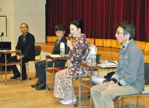 中丹文化シンポジウム「文化の花を咲かせよう!」(中丹地域文化力委員会主催)が2月28日、里町の市中央公民館中央ホールで中丹3市の市民ら150人余りが参加して開かれた。
