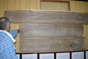 新庄町の山王神社と長楽寺に保管されている江戸末期と明治年間の計4枚の俳額(俳句が記された板)について綾部史談会(川端二三三郎〈ふささぶろう〉会長)が調査した。すると、俳句の作者の9割が新庄村の住民であることが分かり、地元では古くから俳句が盛んだったことが窺(うかが)えるという。更に川端会長は俳句の内容から「村人の生活の様子が分かる貴重な資料」とも話している。