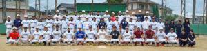 第98回全国高校野球選手権京都大会(府高校野球連盟など主催)が9日、過去最多の79校が出場して京都市のわかさスタジアム京都などで開幕する。綾部の初戦は大会3日目(11日)の第1試合。上杉町のあやべ球場でシード校の日星(舞鶴市)と対戦する