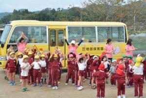 物部町の市立物部保育園(谷口留美子園長)が園児の送迎などに使用するバスが新しくなった。このバスは三ツ星ベルト(本社・神戸市、垣内一社長)が寄贈したもの。11日には園庭でお披露目式も行われた。