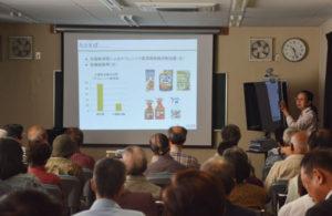 上野町の国立研究開発法人農業・食品産業技術総合研究機構(農研機構)の西日本農業研究センター綾部研究拠点(生駒泰基・綾部研究調整監)で13日、農業技術講演会が行われ、家庭菜園でも活用できる栽培技術などが分かりやすく解説された。