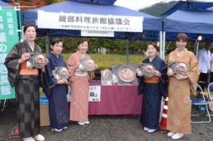 国が新たな「観光圏」として府北部7市町を「海の京都観光圏」に認定したことを受け、市内でも行政と民間が一体となった観光商品の開発を始めている。同観光圏の趣旨に賛同した同協議会では、老舗の伝統とブランドを最大限に生かして綾部の観光振興と経済活性化に貢献するため、「料理旅館のまち綾部」を旗印に活動を展開。まずはイノシシ料理を綾部の名物にするための取り組みを始めた。