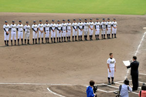 綾高野球部