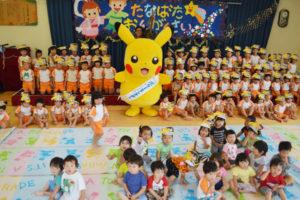 栗町の豊里幼児園(久木和子園長、125人)へ27日、ポケモンの人気キャラクターのピカチュウが来園し、園児たちとふれあった。