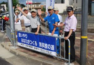 綾部ロータリークラブ(河野義方会長)は2日朝、JR綾部駅南口広場前の交差点で交通安全運動を行った。
