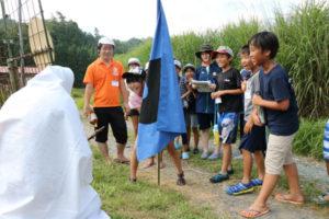 第39回あやべ夏の大ジャンボリー(市青少年育成連絡協議会主催)が5、6の両日、睦寄町の市奥上林研修センター(旧奥上林小学校)で開かれ、市内の小学4~6年生102人が、猛暑に負けず自然の中で一泊二日のキャンプを楽しんだ。