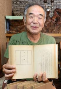 グンゼ創業者・波多野鶴吉の研究者たちも、誰も存在に気付いていなかった新たな〝資料〟が見つかった。それは鶴吉を主人公にした短編伝記小説「腐(くさ)れ繭(まゆ)」。鶴吉の半生を描いた伝記小説「一絲紊(いっしみだ)れず」(昭和19年、農業之日本社刊)の著者で、農民文学の第一人者として知られる作家・和田傳(つとう)(1900~1985)の作品だ。全国の「篤農者」の埋もれた功績を記録した短編集「日本農人伝」(全5巻)に収録されているのを、青野町の元高校教諭・藤山昌志さん(74)が奇跡的に発見した。