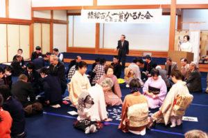 上野町の大本長生殿(白梅殿)で20日、「綾部百人一首かるた会」(綾部公民館=森貢館長=主催)が開催された。この新春の恒例行事は今年で27回目。子どもから大人まで106人が参加し、うち15人が綾部中学校生徒会からで、小学生も4人参加した。
