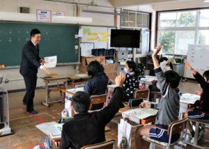 志賀小で租税教室