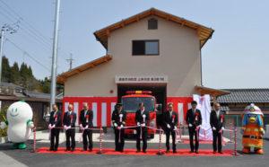 市消防団の奥上林、中上林の両分団が統合され1日、「上林分団」として新しいスタートを切った。