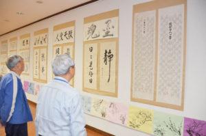 黒谷町の石角勘次さん(90)の卒寿を記念して知人らが企画した「石角勘次創作作品展」が20日から3日間、青野町のグンゼ博物苑・集蔵で開かれている。