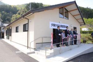 夕陽ケ丘自治会(井東孝会長、約250世帯)住民の悲願であった新しい公民館(岡町)が完成し、22日に喜びの落成式が執り行われた。