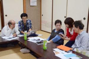 「80歳から始めるインターネット」と銘打った講座が奥上林地区で始まった