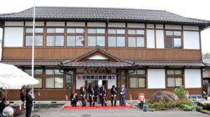 新・志賀郷公民館が完成