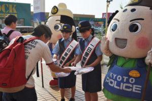高齢者の特殊詐欺と交通事故の被害防止に一役買ってもらおうと綾部署は18日、志賀小学校6年の女子児童二人に「一日警察署長」を務めてもらった。