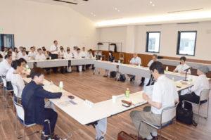 府中丹地域戦略会議