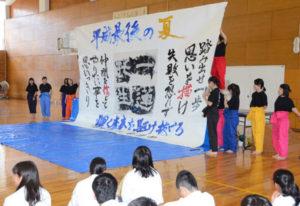 台風21号の直撃によって全日程が当初予定より1日延期された綾部高校(岸田敏明校長)の「綾高祭」が5日、岡町の四尾山キャンパス(本校)で幕を開けた。6日までの2日間は文化祭、7日には体育祭が開かれる。