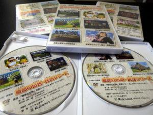 市内12地区に伝わる伝説や民話の紙芝居が、映像と音声で楽しめるDVDセットとして完成した
